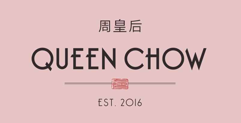 Queen Chow Est. 2016 Logo